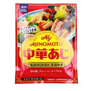 Hạt nêm Ajinomoto Nhật vị tôm - 50g (8m+)