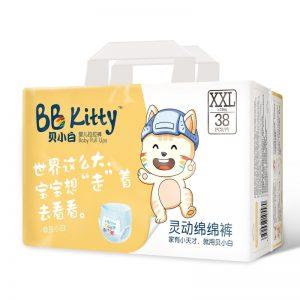 BỈM BB Kitty Trung size XXL Quần - 36 miếng (Từ 15kg)