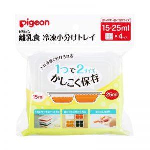 Khay trữ đông Pigeon Nhật 25ml x 4 ô - 4 chiếc