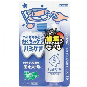 Xịt chống sâu răng Hamikea Nhật hương nho - 25g (18m+)